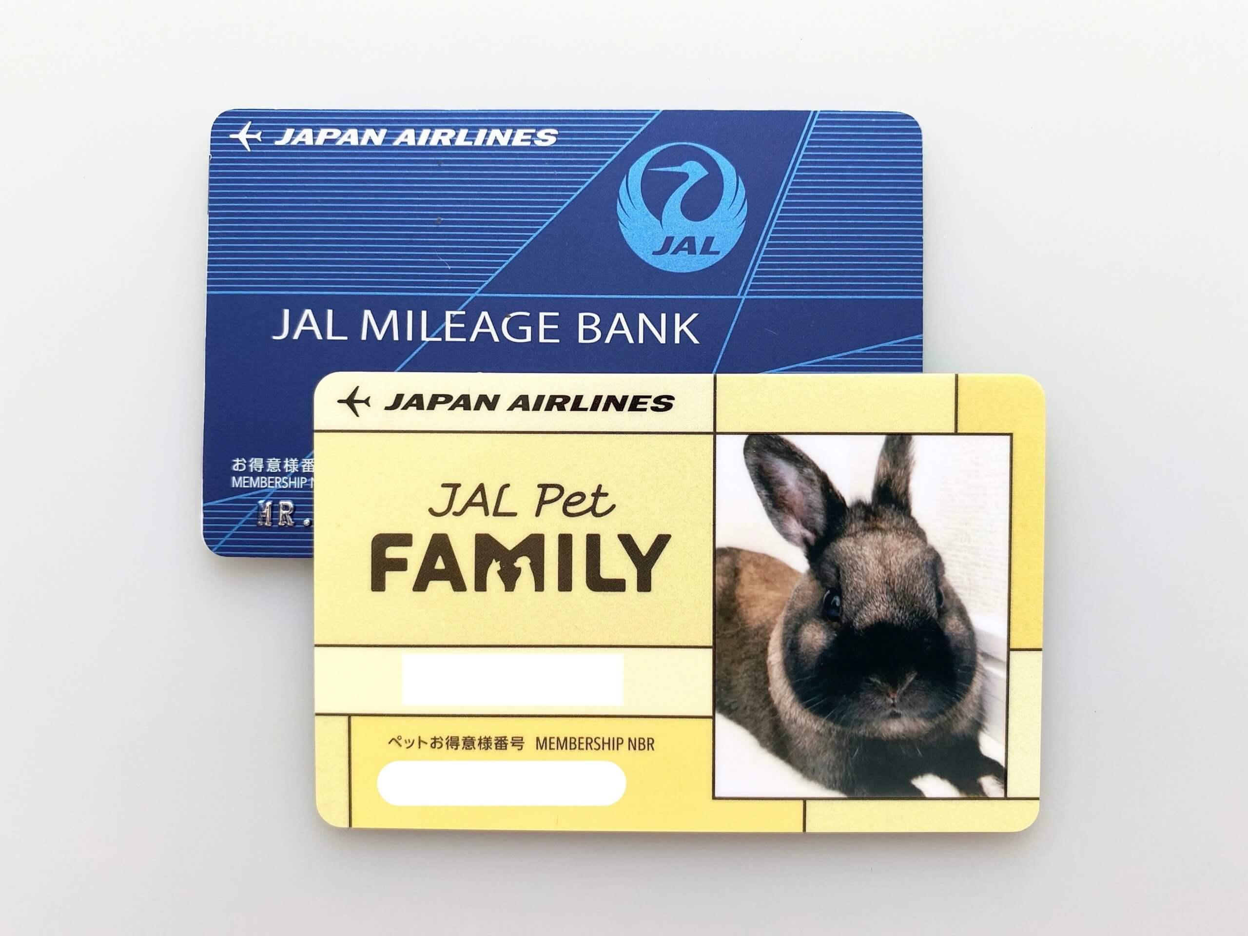JALペットファミリー カード