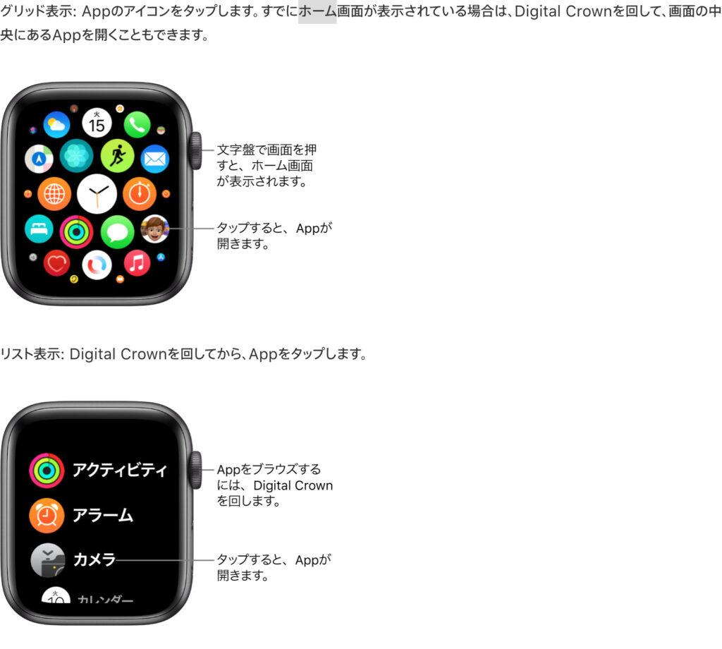 Apple Watch Nike Series 6(GPSモデル)